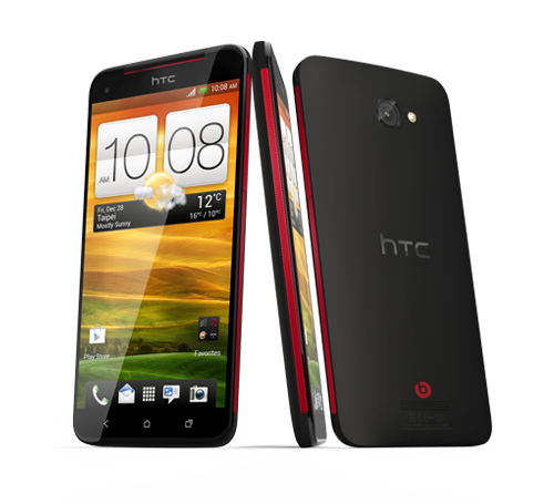 htc butterfly image 5 Upcoming HTC Smartphones In 2013