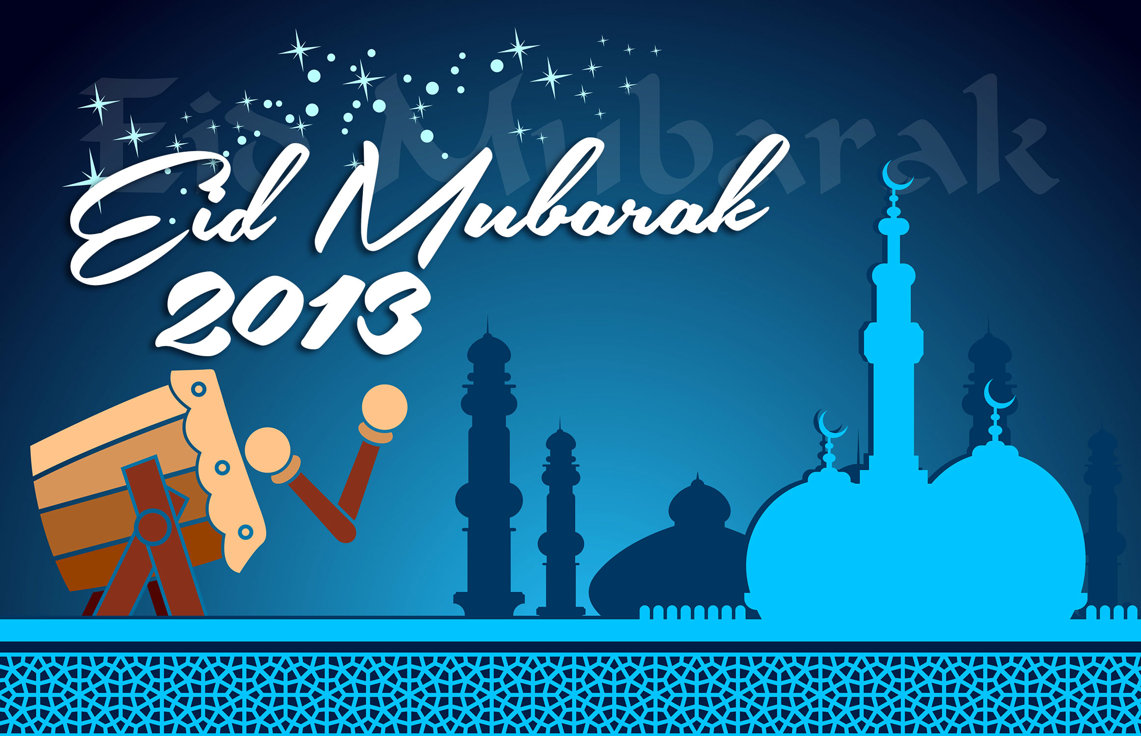 Lovely Eid Mubarak 2013 Greetings Walpapers Posters Technology