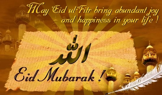 eid 2013 mubrak Lovely Eid Mubarak 2013 Greetings, Walpapers, Posters