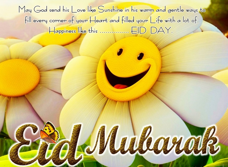 eid mubarak 2013 greetings Lovely Eid Mubarak 2013 Greetings, Walpapers, Posters